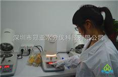 国产水分测定仪检定规程