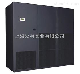 DA50众有D50机房精密空调
