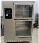 HBY-30型干缩养护箱|全不锈钢砂浆养护箱