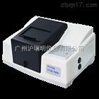 天津港东科技FTIR-7600傅里叶变换红外光谱仪