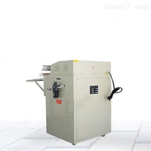 500外抽式真空包装机