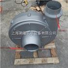 HK-801H(0.75KW)台湾宏丰鼓风机-HK-801H