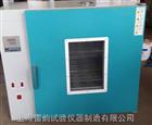 电热鼓风干燥箱市场价格、供货厂家
