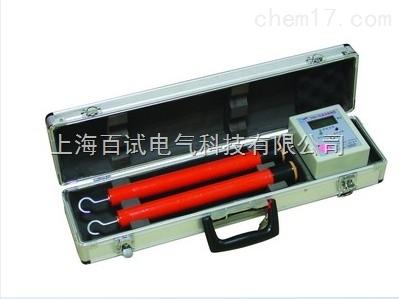DHX-II高压核相器价格(报价)