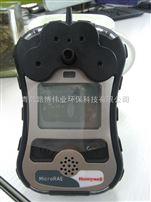 MicroRAE 无线四气体检测仪PGM-2680
