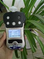 华瑞便携式四合一气体报警器PGM-2500扩散泵吸选择