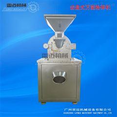 FS-180优质粉碎机批发,白糖大型高速粉碎机