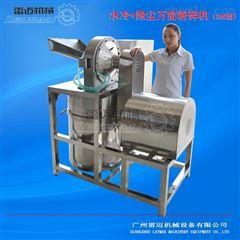 FS180-4W广州哪里有中药打粉机卖?不锈钢水冷除尘粉碎机多少钱?
