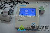 台式蘇式月餅水分活度測定儀應用,參數