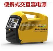 220V大功率户外电力检修电源