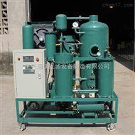 ZJD-20太钢轧制油净油过滤设备
