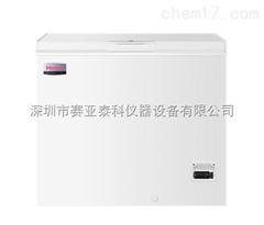 DW-25W198广东-25℃医用低温保存箱  DW-25W198