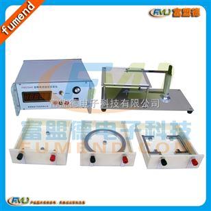 fmd3045模拟静电场描绘仪_静电场描绘实验仪