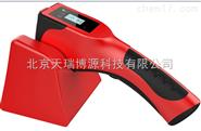 手持式危險液體檢測儀