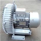 2QB 830-SAH277.5kw漩涡气泵,7.5kw高压鼓风机现货