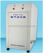 工业氮气发生器