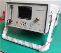 LYGSF-IISF6分解產物測試儀