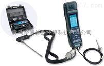 山西意大利斯尔顿便携式烟气分析仪 C600