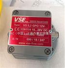 专业销售VSE齿轮流量计VS1GPO12V32N11特价