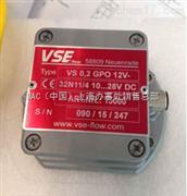 大量现货VSE流量计特价热销中