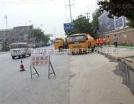 松阳县污水管道疏通清淤清洗管道检测