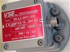原装德国VSE流量计VS0.02EPO12T-32N11