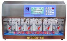 MY3000-6M六聯攪拌器/多聯混凝試驗AG只为非凡