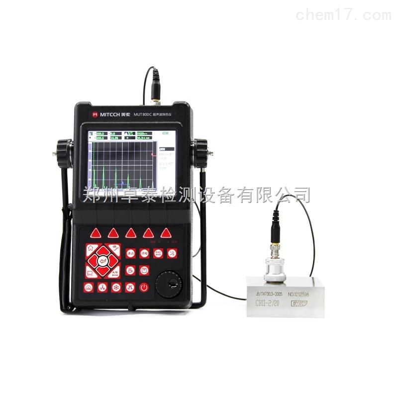 MUT800C北京全数字数字超声波探伤仪