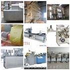 便宜供应二手220或250湿法混合制粒机