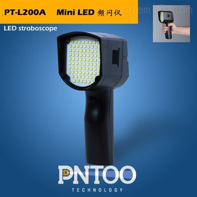 PT-L200A新能源手持式LED频闪仪