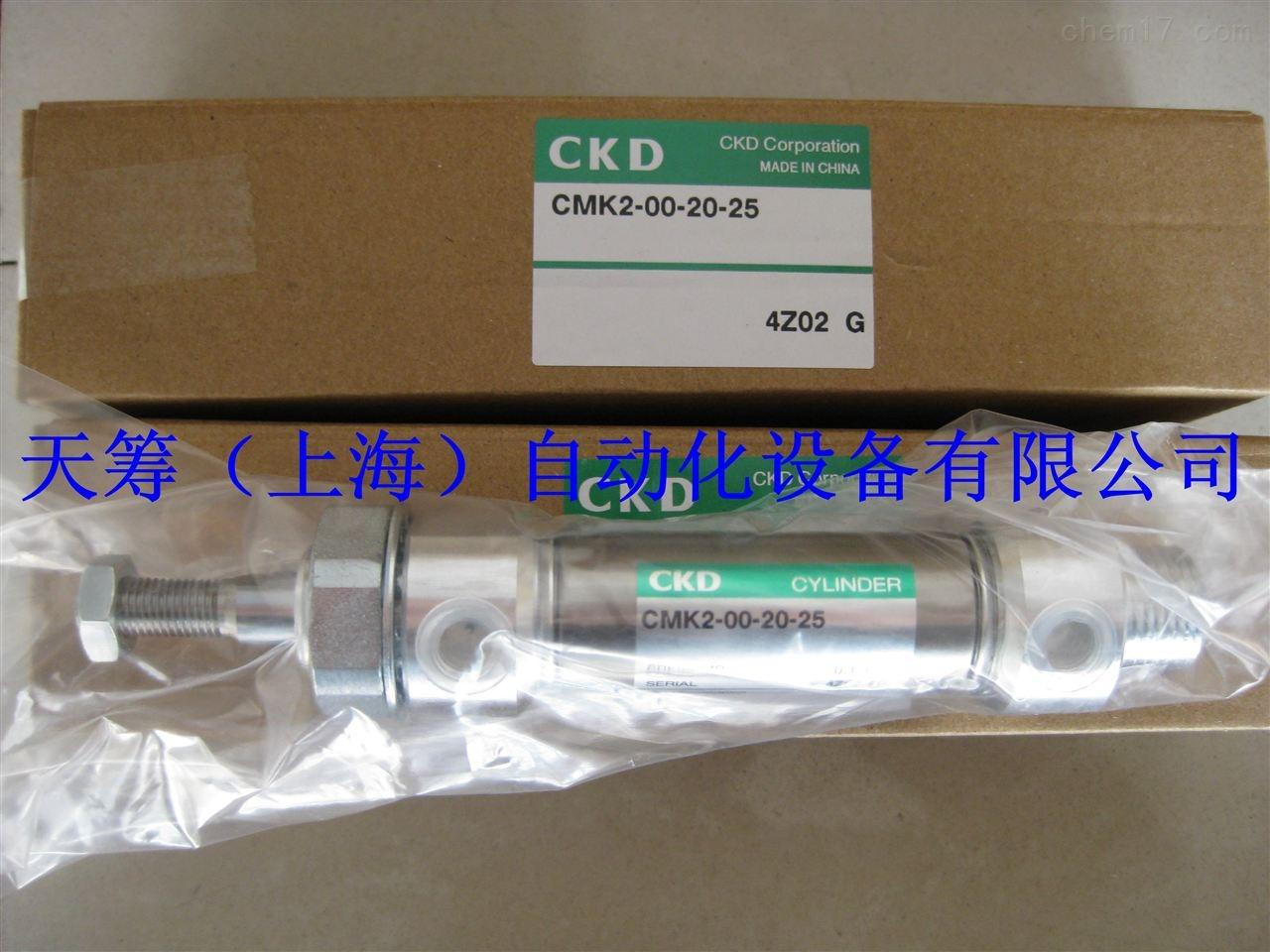 CKD紧固型气缸CMK2-00-20-25