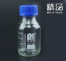 ps 8011顆粒度玻璃取樣瓶  0級