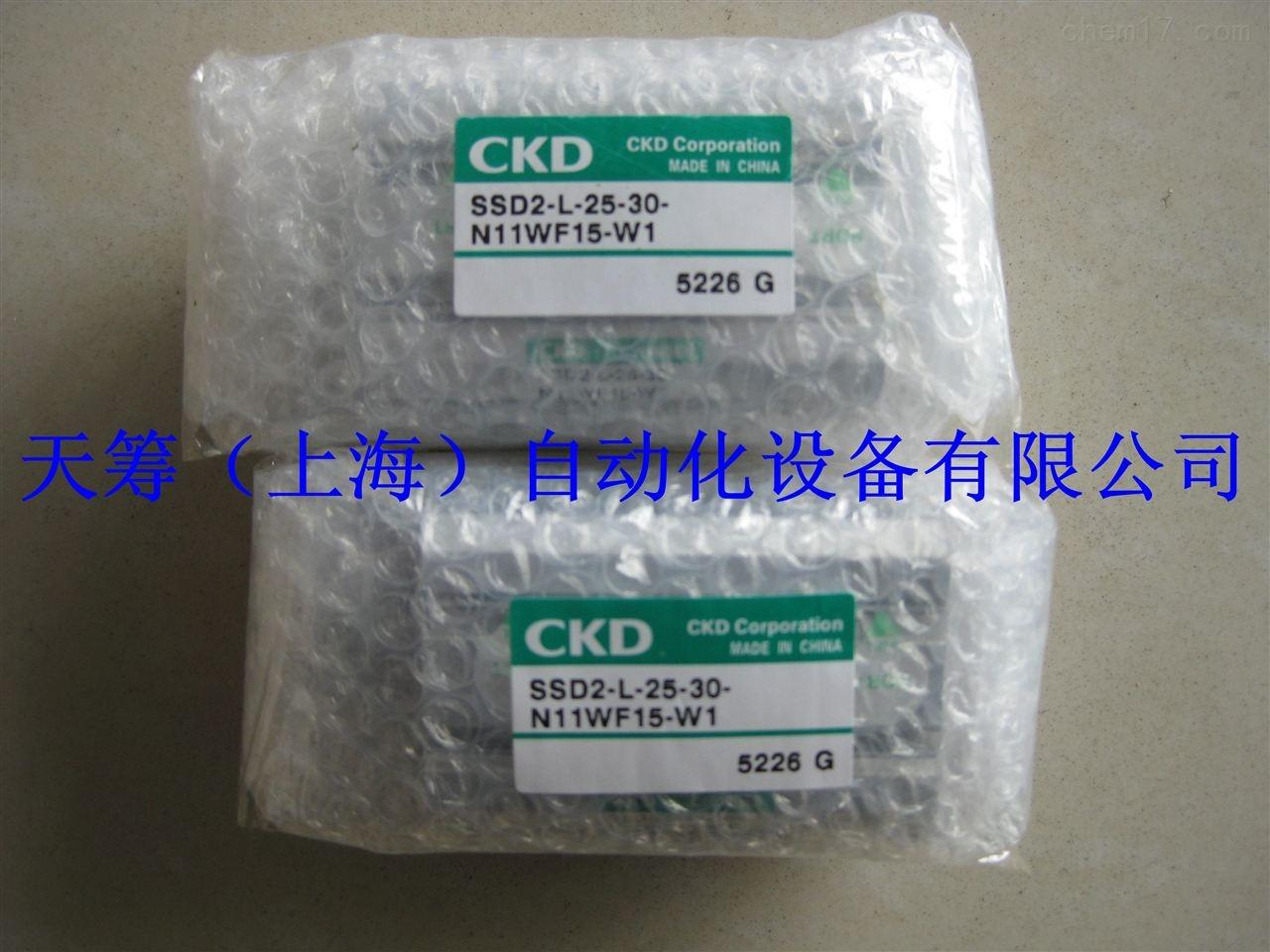 CKD超紧凑型气缸SSD2-L-25-30-N11WF15-W1