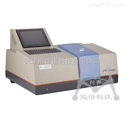 TJ270-30A 紅外分光光度計(升級版)