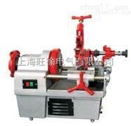 上海旺徐Z1T-R2A高速低耗電動切管套絲機