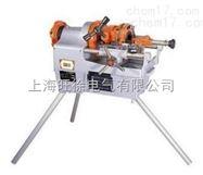 上海旺徐Z3T-R2B电动切管套丝机