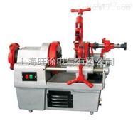上海旺徐Z1T-SD80A電動切管套絲機