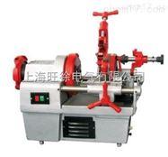 上海旺徐Z1T-R3III電動切管套絲機