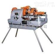 上海旺徐Z1T-R4电动切管套丝机
