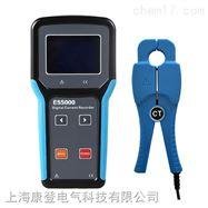 ES5000高精度钳形电流表