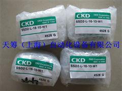 CKD超紧凑型气缸SSD2-L-16-10-W1