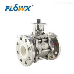 气动不锈钢陶瓷球阀使整阀扭矩轻、阻力小、 密封性达到密封性能比较好
