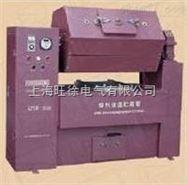 上海旺徐XZYH-200旋轉式焊劑烘干機