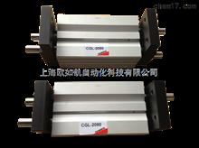 CGL系列CGL-10CAMOZZI康茂胜宽口平行式爪钳气缸