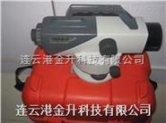 新品高精度大水准天津兴欧TJXO自动安平水准仪DS-Z32|连云港带提把高精度水准仪