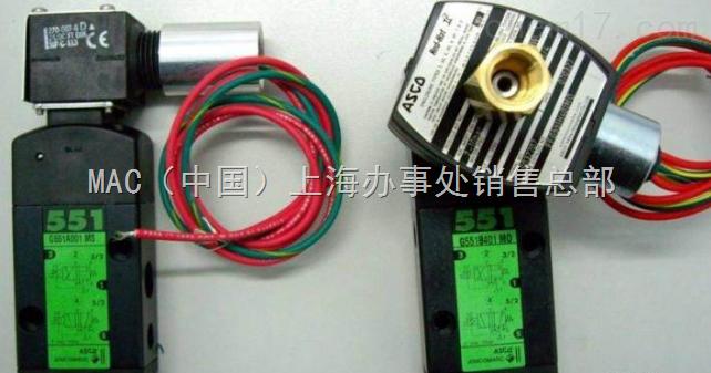 美国原装ASCO电磁阀二通远程控制阀产品介绍