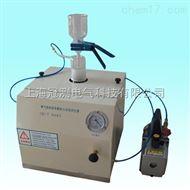 GC-0093喷气燃料固体颗粒污染物测定仪规格及价格