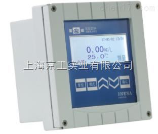 在线溶氧仪SJG-203A