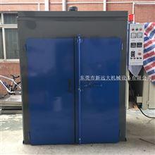 新远大太阳能板定型工业烘箱铁板烤漆烘干箱