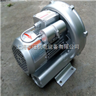 2QB610-SAH06(1.5KW)环形高压鼓风机